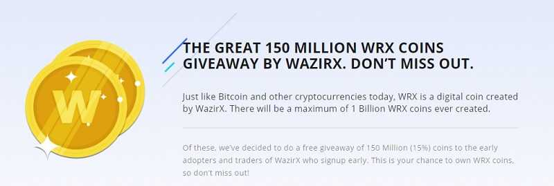 WRX coin giveaway