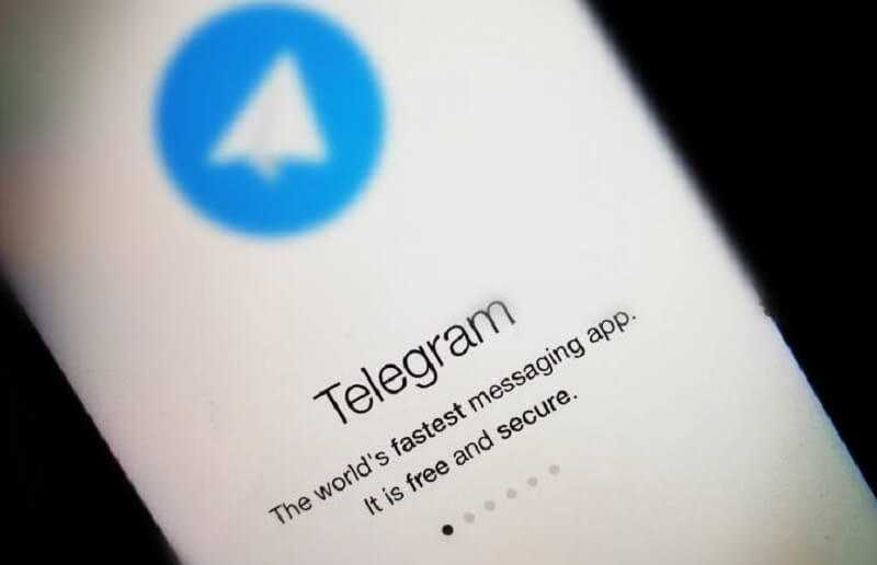 Telegram chooses to kill the messages