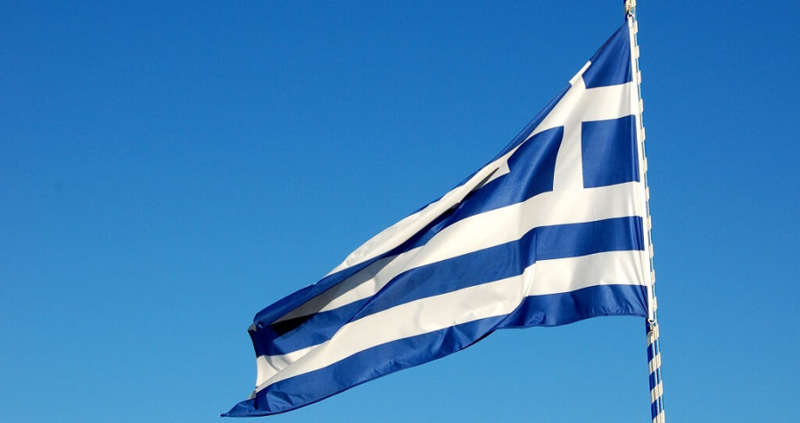 Greece announced the bond issue