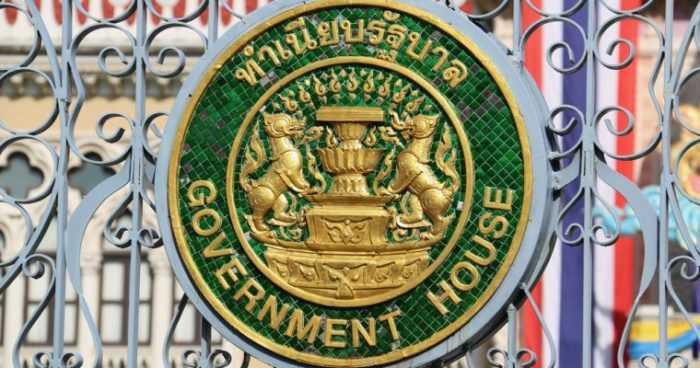 Thailand SEC Warns On ICOs